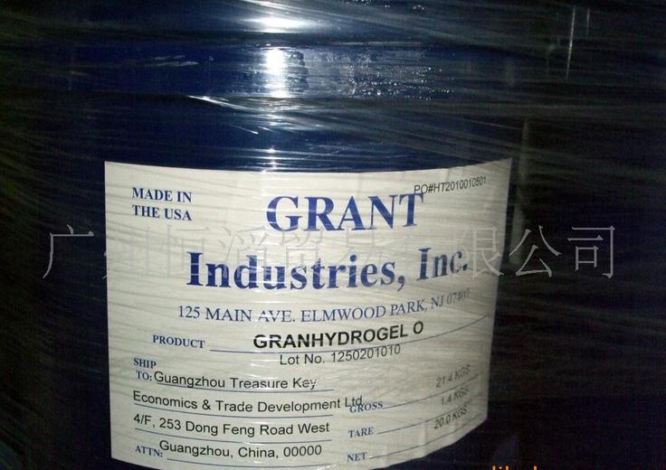 美国格兰特芦芭油Granhydrogel O-NP