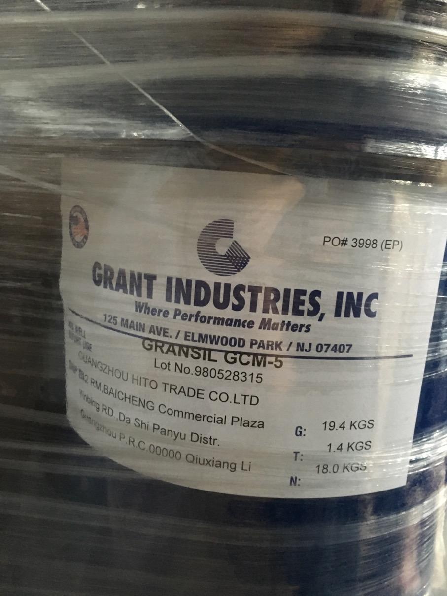 美国格兰特Gransil GCM-5