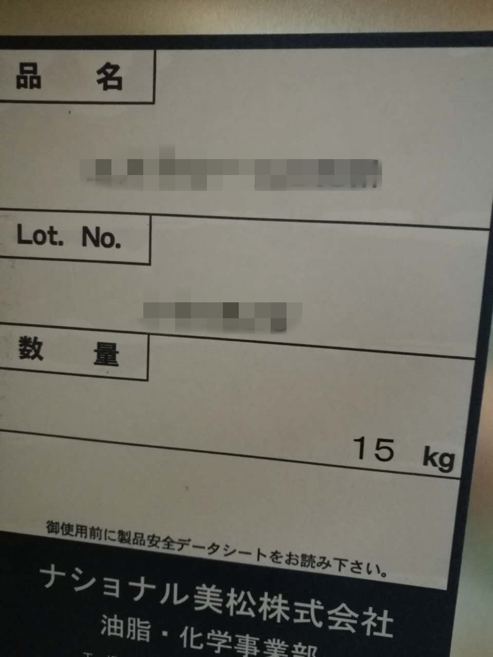 HR Oil TO-G  甘油三(乙基己酸)酯