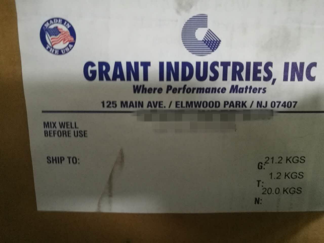 美国格兰特Granpowder EDC-600